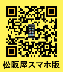 http://www.matuzakaya.com/data/matuzakaya/image/QRcode/smartphone/phone1.png